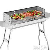 烤爐 千尚雙層加厚燒烤架家用木炭戶外燒烤爐5人以上全套工具箱3碳爐 igo阿薩布魯