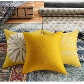 現代客廳沙發抱枕枕套床頭腰枕靠墊歐式輕奢黃色臥室床上靠枕 歐韓流行館