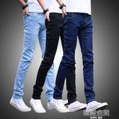 夏季薄款牛仔褲男士修身小腳褲青少年彈力韓版潮黑色休閒長褲子男