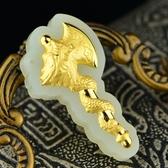 金鑲玉項鍊 和闐玉吊墜-龍斧頭生日情人節禮物男女飾品73gf85【時尚巴黎】