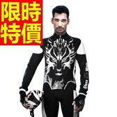 男單車服 長袖套裝-透氣排汗吸濕單品質感自行車衣車褲56y53【時尚巴黎】