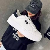 小白鞋 小白鞋女2021春季新款女鞋學生百搭厚底板鞋爆款休閒鞋子女潮【快速出貨八折搶購】