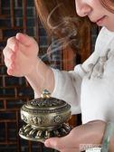 香爐 尼泊爾合金銅盤香爐檀香熏香爐八寶八吉祥香薰爐居室佛具茶道擺件 榮耀3c