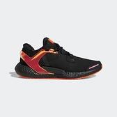 Adidas Alphatorsion Boost M [FW9548] 男鞋 運動 休閒 慢跑 穿搭 愛迪達 黑 紅