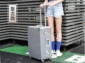 旅行箱萬向輪拉桿箱行李箱