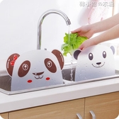 創意廚房小工具附吸盤防濺水擋板洗碗水池隔水板水槽擋水板擋油板 韓小姐的衣櫥