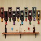 復古實木原木懸掛壁掛葡萄酒架紅酒架擺件創意酒杯架高腳杯架限時八九折