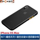 【默肯國際】IN7 膚感系列 iPhone XR/XS/XS Max半透明磨砂款TPU+PC背板 防摔防撞 手機保護殼