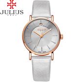 JULIUS 聚利時 夏夜星辰點鑽皮革錶帶腕錶-珍珠白/31mm 【JA-921B】
