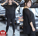 依芝鎂-B451瑜珈服想非短袖褲裝長褲路跑健身服M-3L加大正品,整套售價1480元