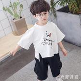 男童夏季2019韓版休閒短袖棉麻兒童古裝寶寶寬鬆兩件套 QW3169【衣好月圓】