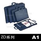 YOMAK ZD607 A1作品袋/美術作品袋/掛圖袋/作品袋/畫冊收集袋/圖袋/建築圖袋