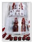 古意古早味 象皮糖 (可樂口味/25片/罐) 懷舊零食 晶晶 童年回憶 橡皮糖 QQ軟糖 水果 可樂 糖果
