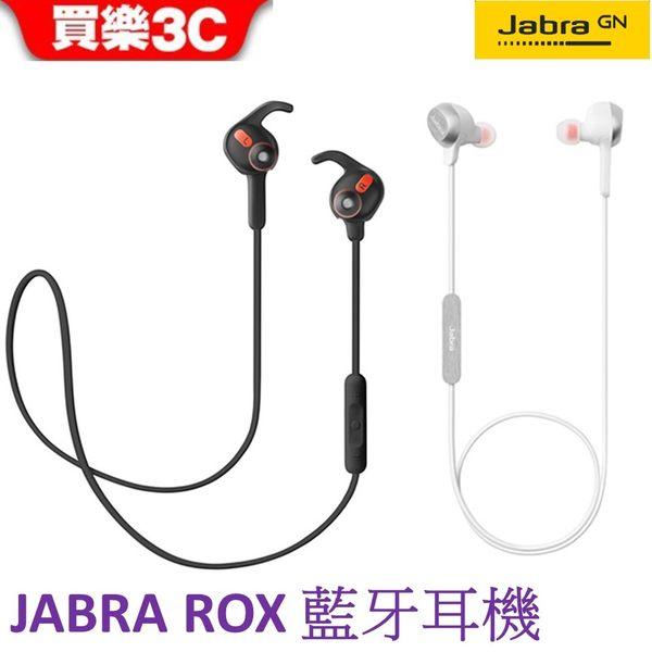 JABRA ROX 藍牙耳機 【運動防潑水】 分期0利率 先創代理 捷波朗 洛奇