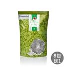 【華益養生館】晶鑽級養生青草茶 (4入/包)8包組