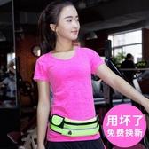 運動腰包女新款多功能腰帶防水跑步防盜隱形貼身手機健身男   LannaS