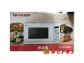 《南屯手機王》SHARP 夏普20L觸控式微電腦微波爐R-T20JS(W)【宅配免運費】