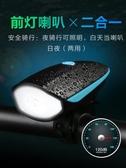 自行車燈前燈充電強光手電夜騎山地車燈