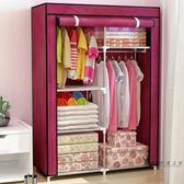 (低價衝量)簡易衣櫃 加固鋼管布衣櫃 環保防塵簡易衣櫃 鋼架掛衣櫃 衣櫥XW