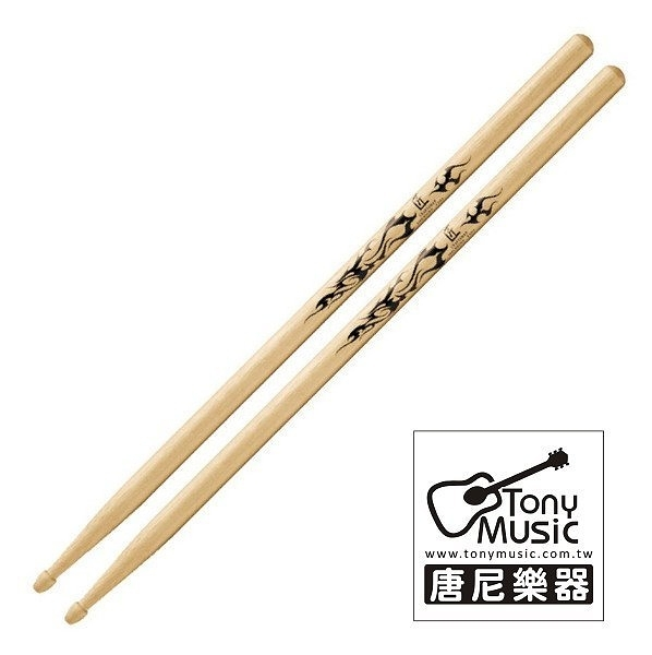 ☆ 唐尼樂器︵☆優質台灣精品 匠 Craftsman TS01 刺青系列 5A 胡桃木爵士鼓鼓棒