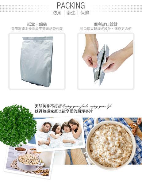 【米森 vilson】有機無麩質大燕麥片(450g/盒)