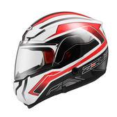 ZEUS瑞獅安全帽,ZS3300,GG19/白紅