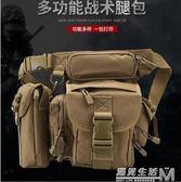 軍迷多功能大容量男戰術腿包戶外騎行綁腿腰包附水壺包吃雞包掛包  遇見生活