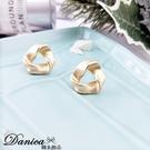 現貨不用等 韓國氣質簡約個性百搭金屬幾何扭轉耳針 夾式耳環 S93281 批發價 Danica 韓系飾品