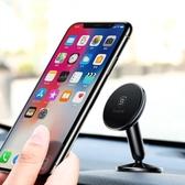 倍思車載手機支架磁吸汽車用粘貼磁性導航支駕吸盤式車內磁鐵支架出風口卡扣