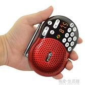 老年人收音機新款老人戲曲音樂播放器便攜式迷你念佛機半導體廣播隨身聽音箱 有緣生活館
