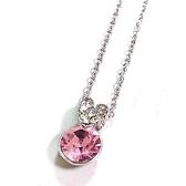 粉紅圓形鋯石與愛心吊墜項鍊