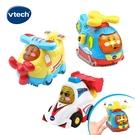 Vtech 嘟嘟聲光互動車-飛機賽車組(飛機+直升機+賽車)