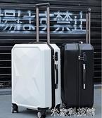 行李箱 密碼箱復古行李箱女拉桿箱子個性旅行箱男皮箱子母箱20寸寸寸 米家WJ