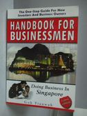 【書寶二手書T3/原文書_ZFP】Handbook for businessmen-doing business in