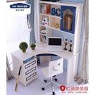 [紅蘋果傢俱]LOD-8301 直角書桌...
