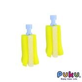 PUKU 藍色企鵝 組合式奶瓶刷 刷頭2入組 (不含奶瓶刷)