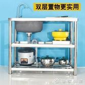 洗水槽廚房不銹鋼水槽304單槽帶置物支架平台簡易洗菜盆洗碗池家用水池YXS 優家