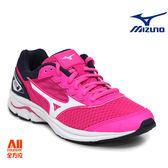 【Mizuno美津濃】大童 女款馬拉松鞋 WAVE RIDER 21 Jr -粉紅色(K1GC182502)【全方位運動戶外館】