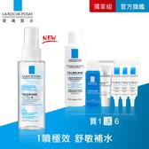 理膚寶水 多容安8效舒敏保濕噴霧100ml 限定組 舒敏保濕
