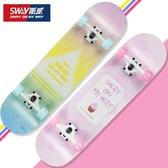 斯威滑板初學者成人女生青少年兒童四輪滑板車公路刷街雙翹滑板車.