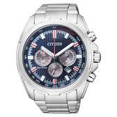 CITIZEN 風暴紀元光動能計時腕錶-深藍X銀