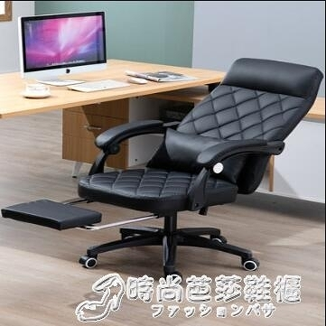 電腦椅家用辦公椅子老板椅升降靠背轉椅可躺書房會議椅皮座椅商務 聖誕節全館免運