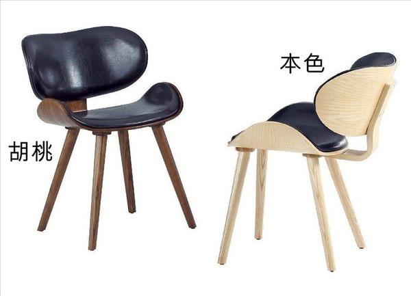 【新北大】✪ S711-1 S711-2 卡西納飛機餐椅-18購