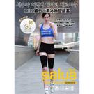 韓國最新款salua(鍺)元素顆粒專利塑...