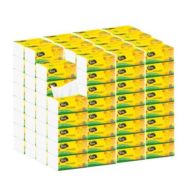 抽紙整箱24包家庭裝軟抽紙巾家用