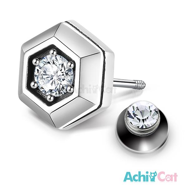 AchiCat 925純銀栓扣後鎖式耳環抗過敏 復古六角形兩面皆可戴(白鋯大墜)GS7067