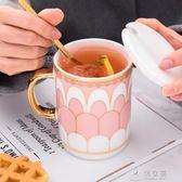 創意歐式描金陶瓷情侶馬克杯帶蓋勺英倫風咖啡杯個性辦公室水杯子      俏女孩