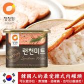 韓國 大象 韓式肉罐頭 330g 火腿肉 韓式 火腿罐頭 韓國料理 部隊鍋材料 韓國人的最愛