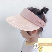 無頂棒球帽男童女童防曬帽夏季兒童空頂遮陽帽寶寶鴨舌帽