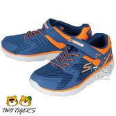 Skechers 橘/藍色 透氣網布 魔鬼氈 運動鞋 男童鞋 NO.R1803
